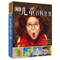DK儿童百科全书(精)