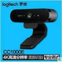 罗技(Logitech)CC1000e网络视频高清摄像头笔记本电脑台式机直播游戏USB带麦克风
