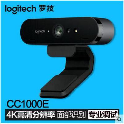 罗技(Logitech)CC1000e网络视频高清摄像头笔记本电脑台式机直播游戏USB带麦克风 内置全向双麦克风自动聚焦会议版