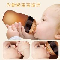 软硅胶奶瓶 婴儿N米银奶瓶宽口径宝宝断奶戒奶奶瓶