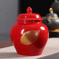 青瓷茶叶罐陶瓷密封罐大号粗陶存储罐普洱茶茶叶罐礼盒装