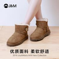 jm快乐玛丽女鞋羊皮毛一体雪地靴女冬季保暖加绒厚底短靴子58013W