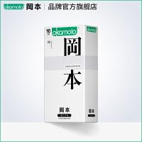 冈本官方旗舰店避孕套SKIN纯超薄安全套成人情趣计生性用品