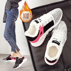 ZHR2017秋冬季新款韩版小白鞋平底运动鞋加绒棉鞋休闲鞋学生女鞋AK10