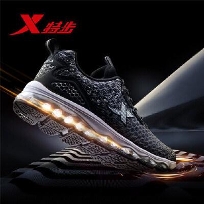 特步女鞋跑步鞋2019春季耐磨减震气垫鞋运动鞋女子潮流跑鞋女982118119087