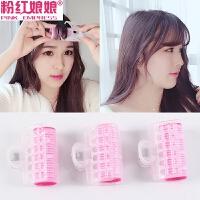 韩版饰品空气刘海卷不伤发塑料卷发器卷发棒卷发筒美发卷造型工具