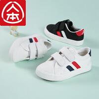 人本帆布鞋童鞋低帮儿童布鞋2019透气男童板鞋春季新款女童小白鞋