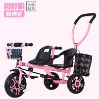 轻便双胞胎三轮车儿童双人座脚踏车宝宝车双胞胎婴儿手推车1-8岁 粉色骑行款双人防爆轮 刹车+后框+安全带