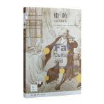 新知文库75 脂肪:文化与物质性克里斯托弗E.福思 艾莉森利奇生活.读书.新知三联书店9787108057860
