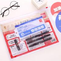 【考试套装】得力9592考试套装中高考学生考试必备 中性笔橡皮垫板