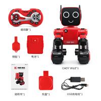 早教遥控智能机器人玩具存钱罐机器人儿童男孩女孩礼物