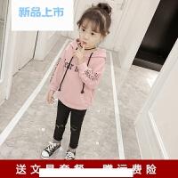 童装女童运动套装春装2018新款韩版儿童时髦卫衣宝宝长袖两件套潮