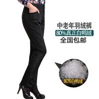 中老年羽绒裤女外穿加厚直筒老人棉裤高腰妈妈修身女裤大码裤子 黑色