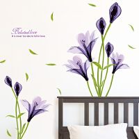 室客厅墙上装饰品壁纸自粘温馨房间3d立体墙贴花贴纸
