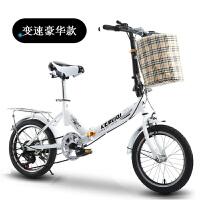 儿童自行车折叠男女孩20寸9-10-11-12岁变速脚踏车小学生单车