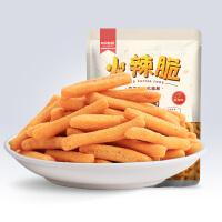 【三只松鼠_空投箱大礼包 】网红吃鸡七夕礼盒零食组合精锐版1053g/8袋零食