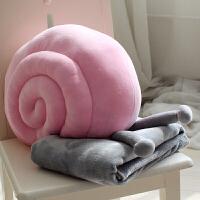 抱枕被子两用可爱靠垫被沙发办公室午休靠枕头被汽车空调毯子