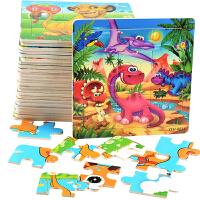 巧灵珑木制9片拼图20款装少儿动物智力早教积木玩具1-3-5周岁