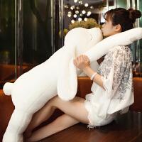 柔软大耳朵长臂兔抱枕宝宝睡觉安抚玩具毛绒公仔兔子娃娃礼物