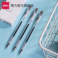得力文具中性笔0.38全针管黑色小清新水笔签字笔12支办公商务学生用