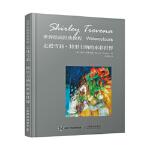 【全新正版】世界绘画经典教程 走进雪莉特里韦纳的水彩世界 [英]雪莉・特里韦纳(Shirley Trevena) 97