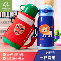 kk树儿童保温杯带吸管两用小学生水杯便携宝宝水壶不锈钢防摔