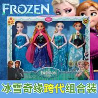冰雪奇缘娃娃女孩爱沙艾莎芭芘比娃娃套装安娜爱莎小公主玩具儿童