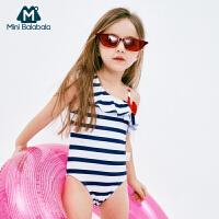 【2件3.8折】迷你巴拉巴拉泳装女童泳衣夏季新款女宝宝连体泳衣甜美风条纹泳衣