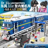 和谐号高铁电动火车拼装积木轨道玩具6儿童7益智8男孩9拼图10礼物