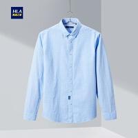 HLA/海澜之家休闲条纹长袖衬衫2020春季新品牛津纺舒适水洗长衬男