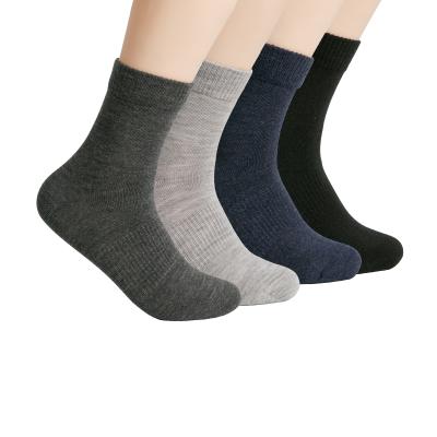 网易严选 男式美丽诺羊毛混纺中筒袜含美丽诺羊毛,温暖舒适