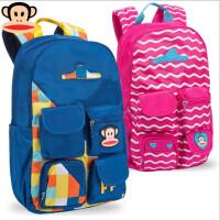 正品新款大嘴猴儿童书包小学初中生双肩包男童休闲背包3-5-9年级中学生书包
