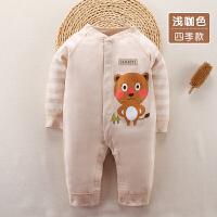 宝宝保暖哈衣彩棉无骨爬服长袖春秋季婴儿连体衣新生儿衣服