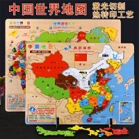 儿童大号中国 世界磁性雕刻地图拼图拼板3--8岁宝宝木制早教玩具 高端款 磁性【中国+世界】 送支架+收纳袋