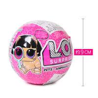 LOL娃娃拆拆球 4代宠物 小奇趣蛋女孩盲盒扭蛋公仔玩具公仔品质定制新品 4代宠物 单个盲球【随机发货 拆开不退换】