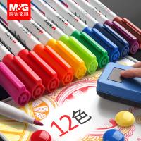 晨光白板笔水性可擦写字板笔8色/12色可擦彩笔儿童画板涂鸦彩色专用画笔水彩黑板笔大容量可擦写可水洗