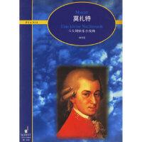【二手书9成新】莫扎特G大调弦乐小夜曲(钢琴版)(奥)莫扎特 作曲9787539921730江苏文艺出版社