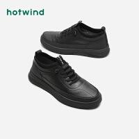 热风男士时尚休闲鞋H13M9325