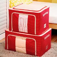 欧润哲 66L+88L600D牛津布收纳箱 家居衣物棉被整理箱衣物组合箱子
