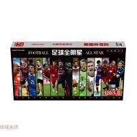 皇马c罗梅西内马尔贝克汉姆本泽马卡卡足球明星海报墙贴一套8张