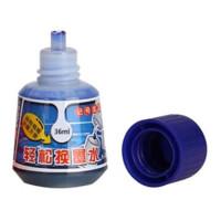 金万年彩色记号笔墨水大瓶装油性补充液K-0303