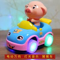 ������油婢咝∑��跑��I�和��艄庖�啡f向�男孩玩具�1-2-3�q