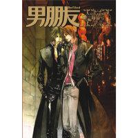 【新书店正版】男朋友7葡萄号BF君9787510053733世界图书出版公司