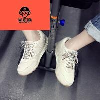 米乐猴 休闲鞋 2017新款百搭复古跑鞋男款潮流风运动鞋休闲情侣鞋
