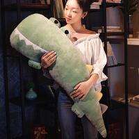 鳄鱼毛绒公仔床上长条枕靠枕玩具大靠背男朋友抱枕睡觉枕女生