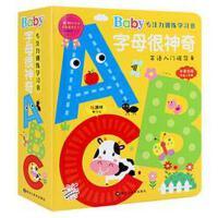 字母很神奇 baby专注力训练书 英语入门撕不烂纸板书3D立体翻翻书神奇的字母3-6岁幼儿园英语字母启蒙认知图画书双语