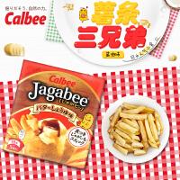 【 网易考拉】Calbee 卡乐比 薯条三兄弟酱油味 18克*5袋/盒