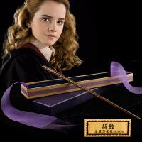 水印丝带礼盒哈利波特周边魔法棒 魔杖金属芯