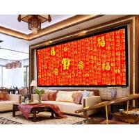 百福百寿图手工人工十字绣成品客厅大幅福字挂画装饰画2米
