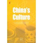 中国文化(英文版) China's culture